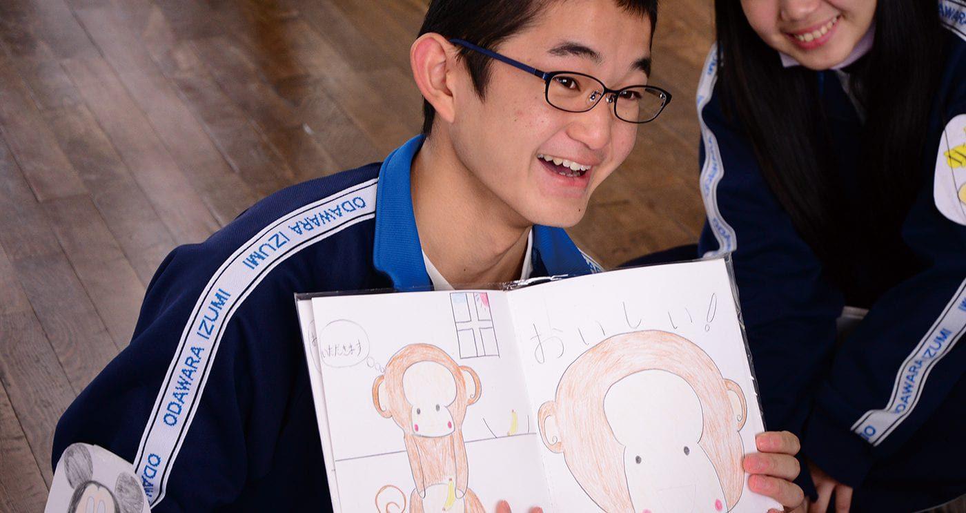 今日の、おだわらっこ 泉中学校「幼児ふれあい学習」