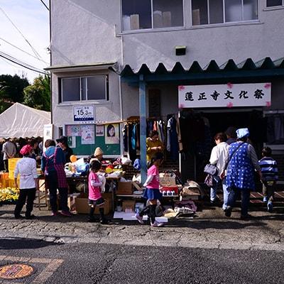 44年目の蓮正寺公民館文化祭