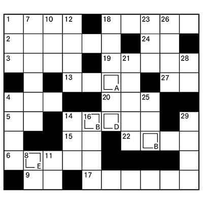 クロスワードパズルでプレゼント